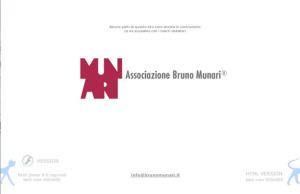 ブルーノ・ムナーリ協会サイト