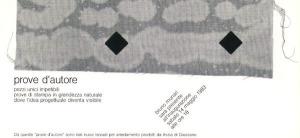 作家の実験(prove d'autore)1983