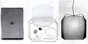 照明器具「cubica(キュービック)」