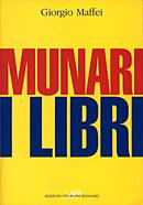 ムナーリの本を知る本