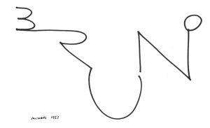 ムナーリのサイン