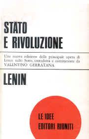 レーニン「国家と革命」