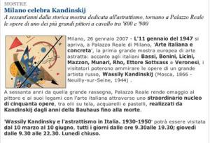「イタリアの具象美術」展